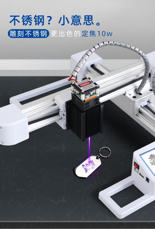 小型激光打标机的作用